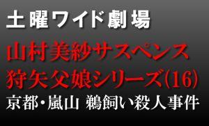 記事30689/画像1006029