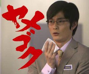大島優子主演ドラマ『ヤメゴク〜ヤクザやめて頂きます〜』まとめの画像