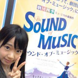 HKT48のメンバー宮脇咲良は子役で劇団四季に出演していた!?の画像