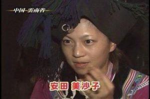 安田美沙子さんのいつまでも美しいすっぴんの秘密をまとめます ...