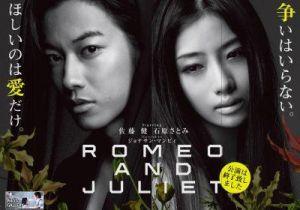 舞台『ロミオとジュリエット』のビジュアル画像