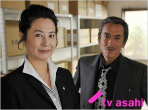 名取裕子の初出演ドラマとは?代表作と言えばこのドラマ!!の画像