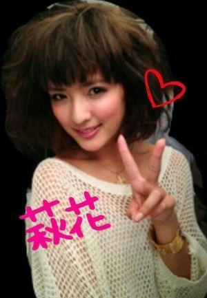 E-Girls、Flowerのパフォーマー藤井萩花さんの私服をまとめてみたの画像