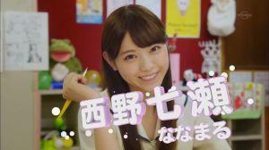 【2018年最新】西野七瀬が出演したテレビドラマとは?【乃木坂46】の画像