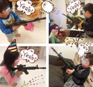 【画像あり】辻希美の姉、文子さんが想像の斜め上だと話題にwwwの画像