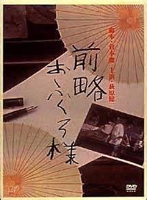 記事番号:96/アイテムID:1941の画像