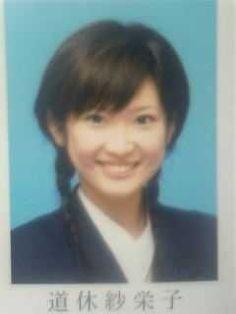 高校の卒業アルバムの紗栄子