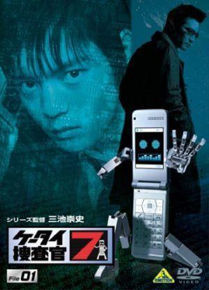 窪田正孝さんが過去の出演ドラマや出演映画をご紹介します!の画像