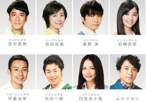新シーズン開始!石橋杏奈の「LIFE」のキャラが可愛すぎると話題に!の画像