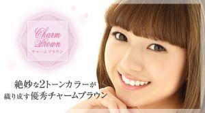 大人気AAAの伊藤千晃プロデュースのカラコン・Viewmって!?の画像