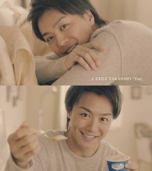 【TAKAHIRO】グリコ「牧場しぼり」の新CMに!ベッドの上で…の画像