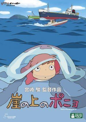 【世界も注目】TIME誌が選ぶ宮崎駿監督の映画ランキングベスト10の画像