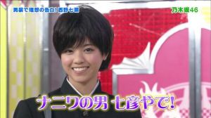 可愛いだけでなく個性的!乃木坂46・西野七瀬さんってこんな子の画像
