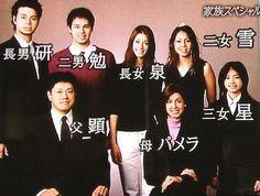 【本物のセレブ】社交界デビュー済!森泉と華やかなその家族の画像