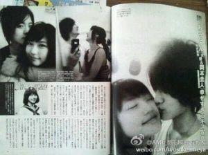 有村架純が岡本圭人との熱愛写真に関してフライデーに激怒?