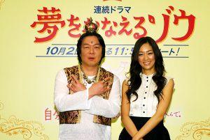 人気女優「水川あさみ」は芸名です!では気になる本名とは?の画像
