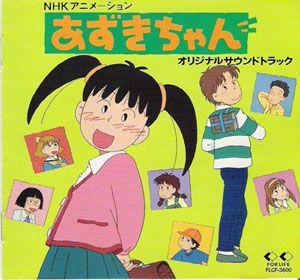 NHKのアニメは子どもから大人まで楽しめるラインナップが充実!の画像