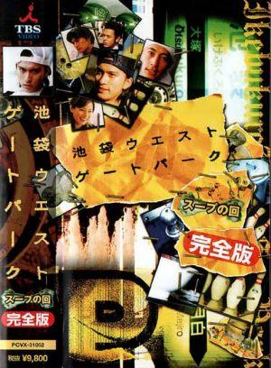 【長瀬智也】クドカン最新映画に主演!15年ぶりに神木隆之介との画像