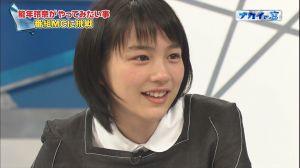 能年玲奈がキスシーンはNGだと告白!!実はNGが多い女優だった!?の画像