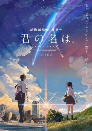 <大ヒット作ばかり!>2016年公開のおすすめ人気映画5選!!の画像