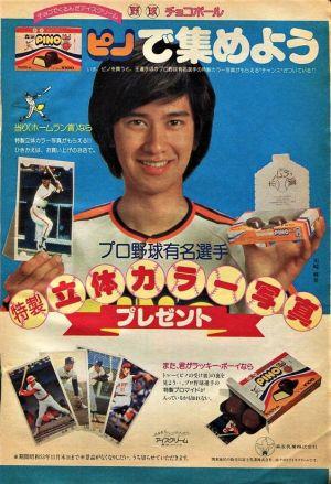 斉藤由貴の3度の不倫、結婚、復帰について詳しく説明しますの画像