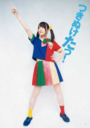 【au織姫役で注目】女優としてブレイク!川栄李奈の髪型画像の画像