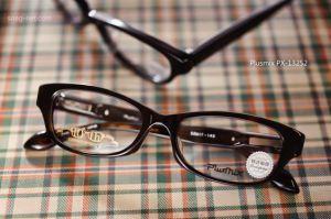 小栗旬のメガネ姿がかっこいい!メガネのイメージキャラクターだった!の画像
