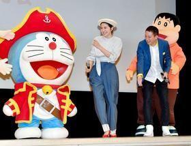 長澤まさみが声優に挑戦! 映画『ドラえもん のび太の宝島』の画像