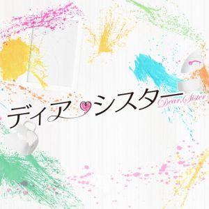 記事139445/画像4416682