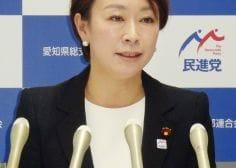 山尾志桜里さんの離婚・不倫・子供情報!離婚調停後の生活はいかに…の画像