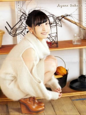 佐倉綾音が彼氏や結婚で謝罪?人気声優との恋の噂を徹底調査!の画像