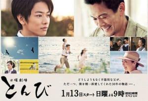 【動画有】イケメン俳優!佐藤健の歴代人気ドラマをご紹介!の画像