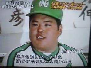 ドカベン香川伸行さんの死の真相は?家庭崩壊、自己破産、壮絶人生!の画像