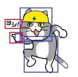 ふたば☆ちゃんねるで「現場猫」の誕生