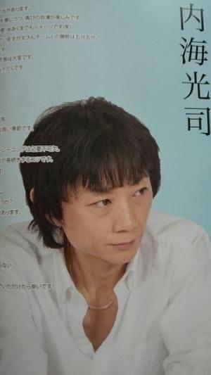 元光GENJI・内海光司の現在が激ヤセ?結婚や病気についてご紹介!の画像