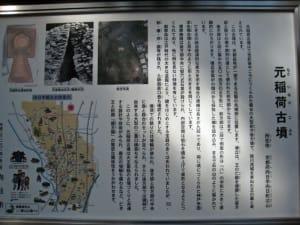 【傾国の美女】って何!?日本・中国・西洋の傾国の美女を一斉紹介!!の画像