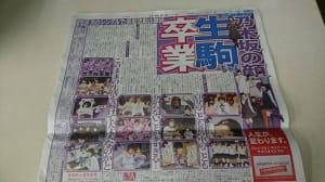 乃木坂46卒業メンバー一覧と卒業後の活動まとめ!【2020最新版】の画像