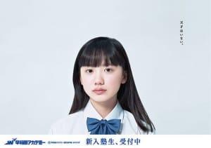 芦田愛菜の現在(2019)は?見かけない間何してた?学校はどこ?仕事は?の画像