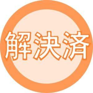 記事144481/画像4687907