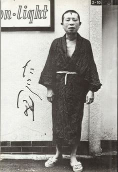 あき竹城の昔の姿が可愛いと話題!「たこ八郎」とは?出演情報も!の画像