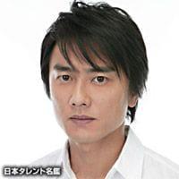 松本明子の夫はVシネマ俳優⁉出会った日に結納?の画像