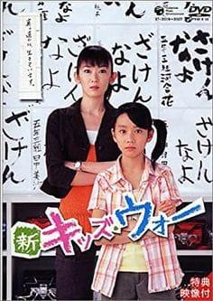フラワースタイリストへ転身⁉大河内奈々子の現在(2021)は?の画像