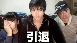 YouTuber桐崎栄二の妹が可愛い⁉ドッキリで炎上した?の画像