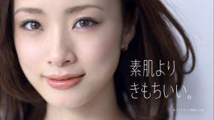 2015年CM上半期女王・第1位は上戸彩に☆2位&3位とはの画像