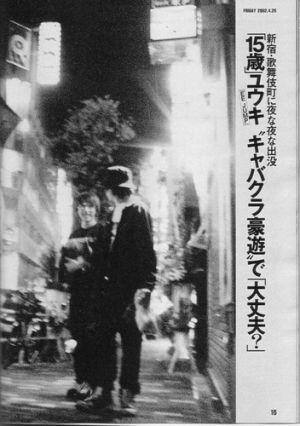 記事19741/画像590367