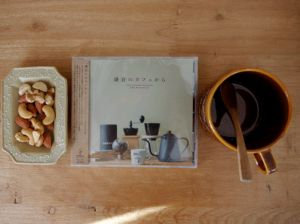 カフェミュージックおすすめ☆コーヒー片手にのんびり聴きたい音楽の画像