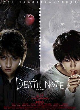 ドラマ版デスノのせいで松山ケンイチのLが再評価!役作りがすごい!の画像