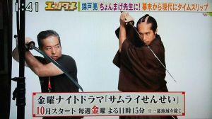 【関ジャニ∞情報】錦戸亮が10月スタートの新ドラマに主演決定!の画像