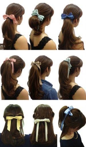 【大人かわいいおススメのヘアゴム10選】リボンヘアゴムでモテ髪に!の画像
