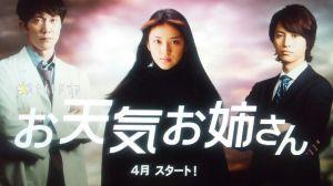 女優の武井咲さんと関ジャニの大倉忠義さんが熱愛!?噂の真相は?の画像